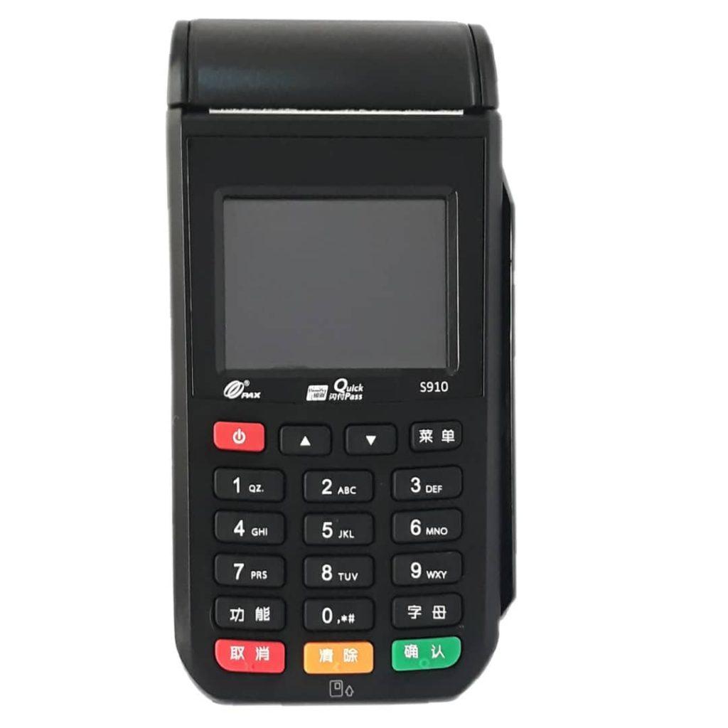 دستگاه کارتخوان بانکی