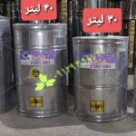 کره گیر برقی  مشک برقی   دوغ ساز