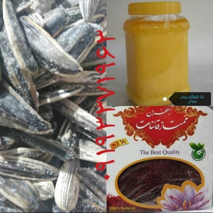 محصولات ارگانیک روستا