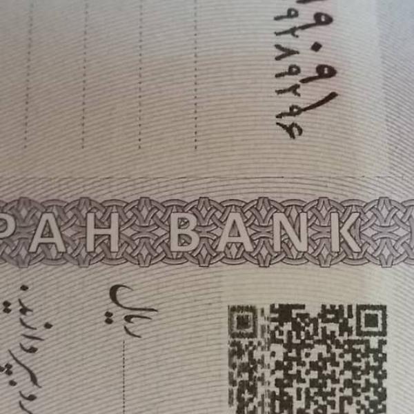 مشاور امور بانکی