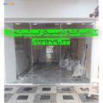 رگلاژ درب شیشه ای 09121279023