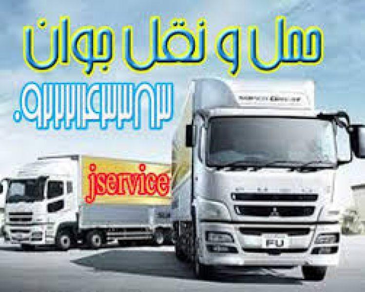 خدمات حمل و نقل یخچالی قزوین