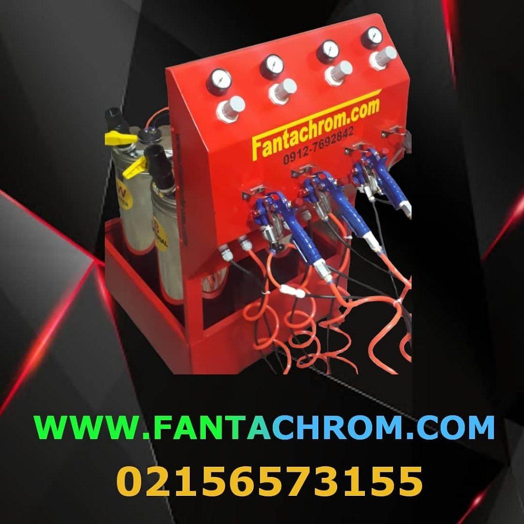 دستگاه فانتاکروم برقی دستگاه مخمل پاش پودر مخمل
