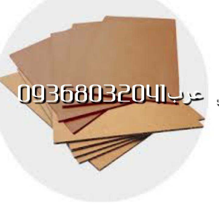 تولیدات کارتن و ورق.دستگاه کارتن سازی