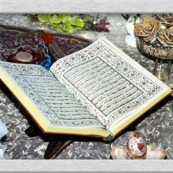 خاندن نماز حاجات واموات