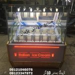 فریزر بستنی صنایع برودتی پژمان