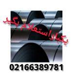 فروش ورق سیاه hot rolled sheet هات رول شیت با قیمت رقابتی