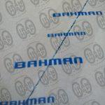 چاپ روی نوار چسب بسته بندی کارتن